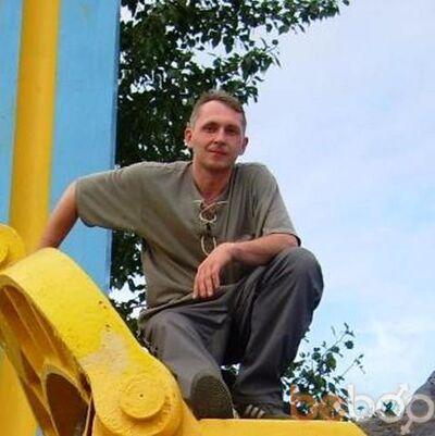 Фото мужчины lerych888, Рудный, Казахстан, 46