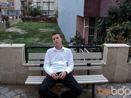 Фото мужчины Илья, Алматы, Казахстан, 23