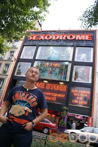 Фото мужчины marcus, Киев, Украина, 40