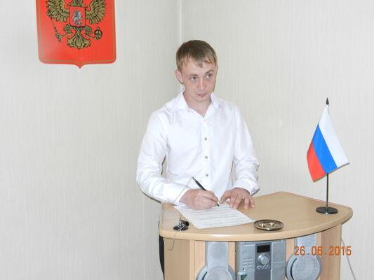 Фото мужчины Алексей, Чита, Россия, 26