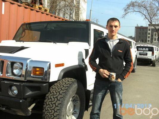 Фото мужчины Алекс, Москва, Россия, 32
