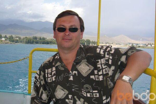 Фото мужчины seruy, Алматы, Казахстан, 46