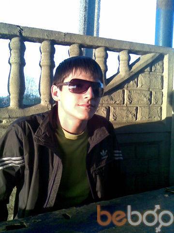 ���� ������� Dima, �������, �������, 24