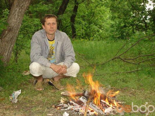Фото мужчины sergei, Луганск, Украина, 45