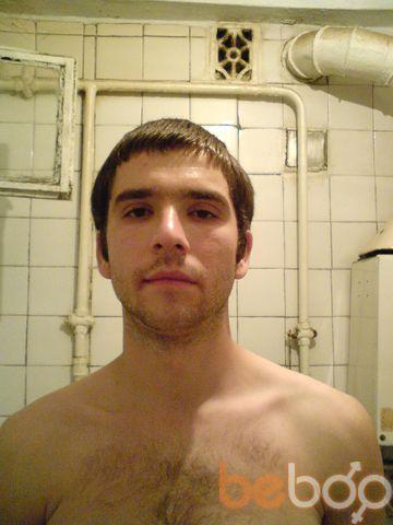 Фото мужчины Roman, Старобельск, Украина, 31