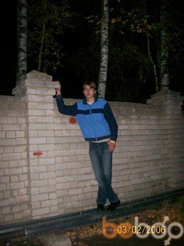 Фото мужчины Jocker, Иваново, Россия, 24