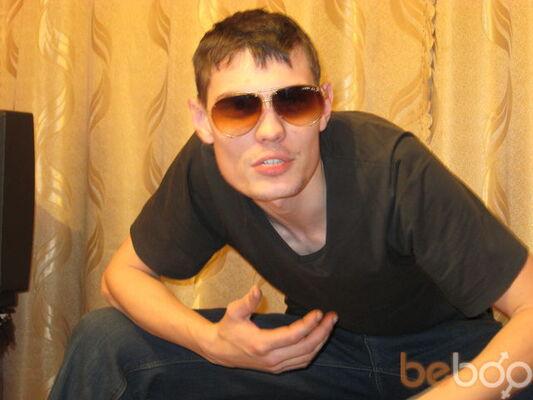 Фото мужчины IlNata, Брянск, Россия, 30
