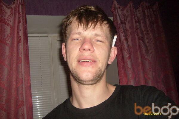 Фото мужчины руслан, Артемовск, Украина, 32