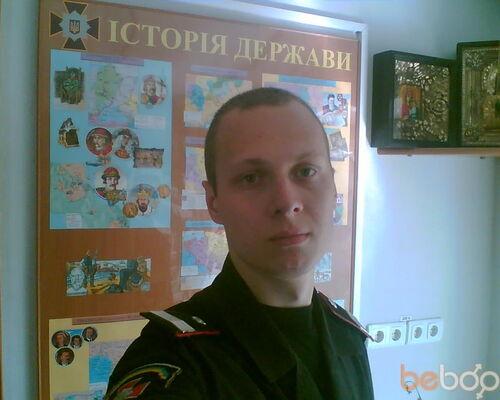 Фото мужчины skif, Харьков, Украина, 30