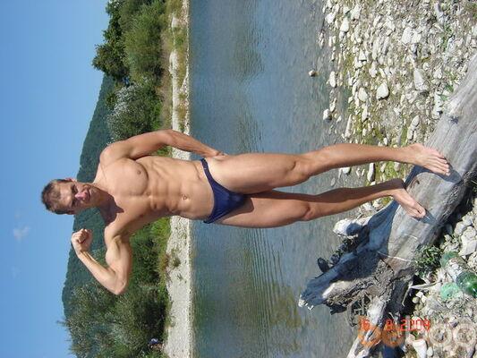 Фото мужчины robobender, Нижний Новгород, Россия, 35