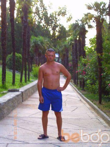 Фото мужчины zevsss, Киев, Украина, 42