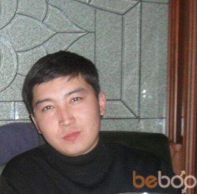 Фото мужчины Арман, Астана, Казахстан, 31