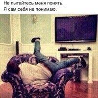 Фото мужчины Рамазан, Нальчик, Россия, 26