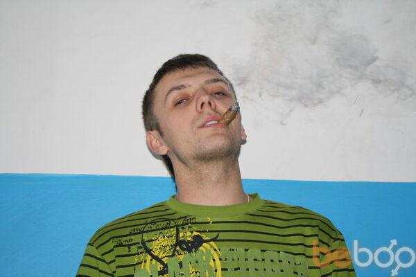 ���� ������� dima, ������, �������, 29