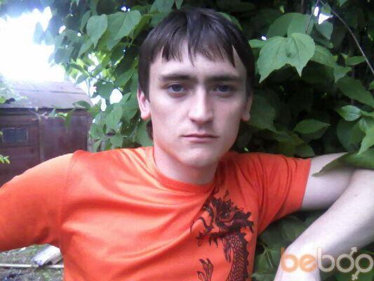 ���� ������� jakson, ������, ��������, 27