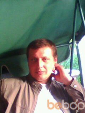 Фото мужчины maric, Дрокия, Молдова, 34