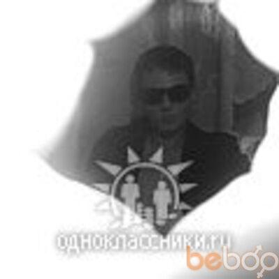 Фото мужчины FRESH, Саратов, Россия, 24