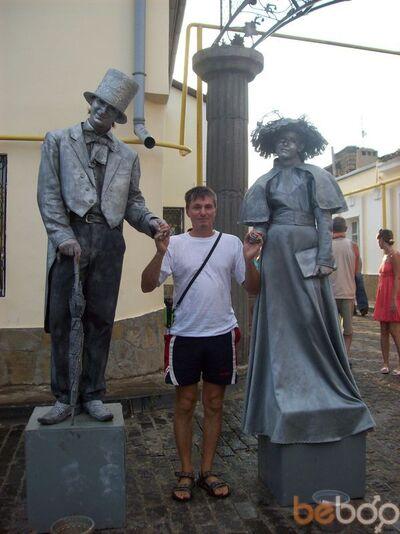 Фото мужчины Котя, Евпатория, Россия, 46
