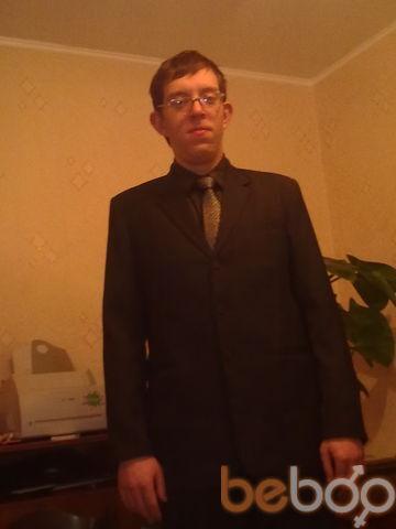 Фото мужчины Dimon, Луганск, Украина, 25