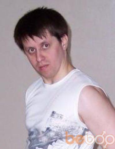 Фото мужчины dancer345, Пермь, Россия, 37