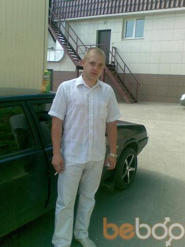 ���� ������� artem, �������, ������, 26
