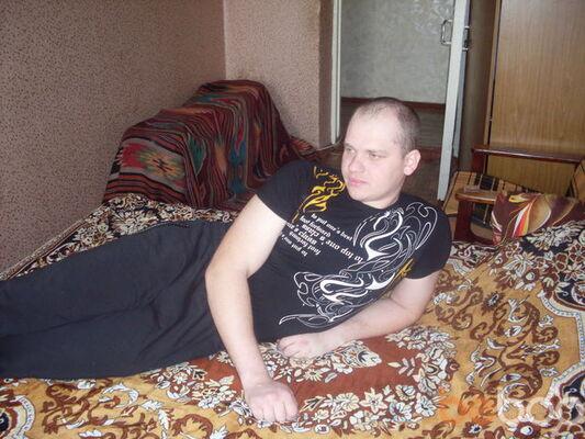 Фото мужчины Ромаха, Кемерово, Россия, 34