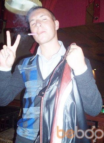Фото мужчины MkGreg, Кременчуг, Украина, 25