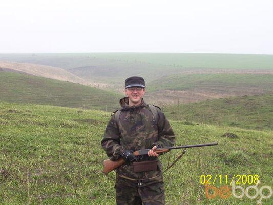 Фото мужчины 1014, Воронеж, Россия, 29