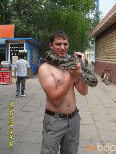 Фото мужчины Pavyol, Хабаровск, Россия, 31