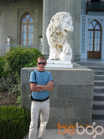 Фото мужчины denis, Ахтырка, Украина, 33