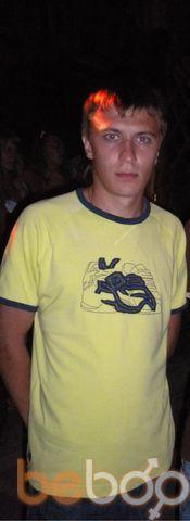 ���� ������� VasyaK, ����, ������, 26