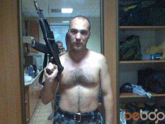 Фото мужчины Fanat2, Ужгород, Украина, 37