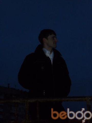 Фото мужчины Dimas, Павлодар, Казахстан, 27