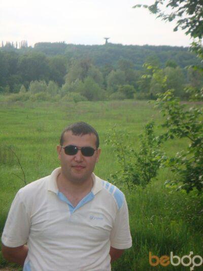 ���� ������� Kostoprav, �������, ����������, 36