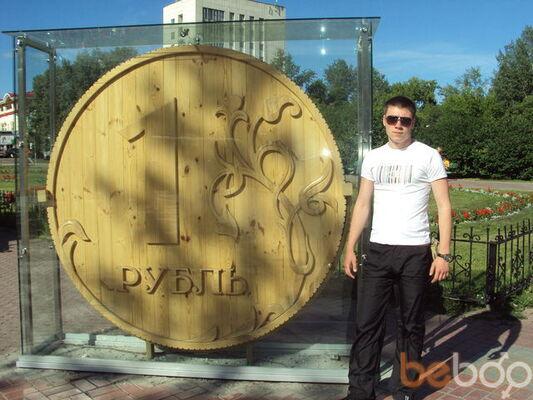 Фото мужчины pogranichnik, Томск, Россия, 26