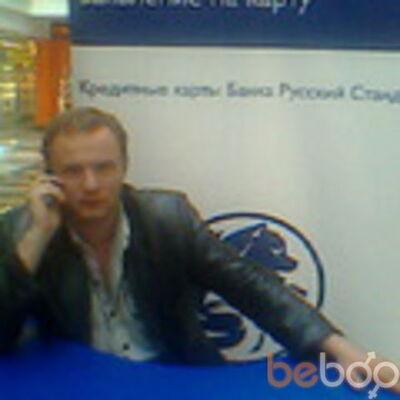Фото мужчины юрий, Самара, Россия, 34