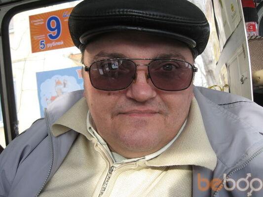 ���� ������� Vasjalev, �������, ������, 50
