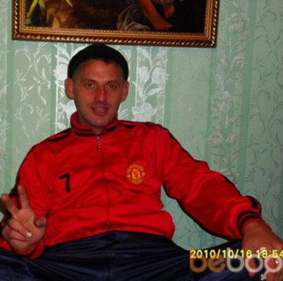 Фото мужчины САНЯ, Ленинск-Кузнецкий, Россия, 36