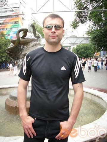 Фото мужчины Alex, Петропавловск, Казахстан, 34