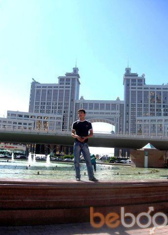 Фото мужчины Eska, Караганда, Казахстан, 23