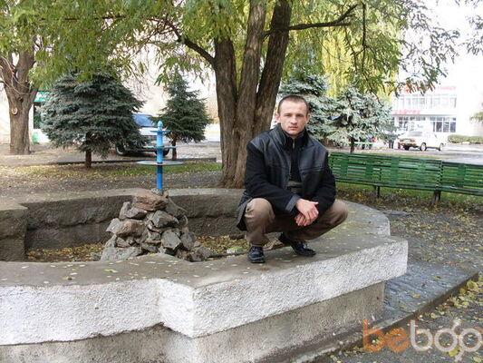 ���� ������� Serbioz, ���������, �������, 32