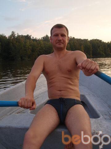 Фото мужчины vovchuk, Львов, Украина, 34