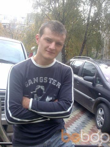 Фото мужчины ura mama, Кишинев, Молдова, 30