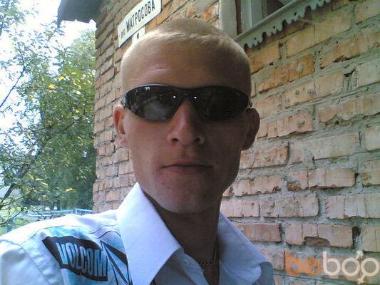 Фото мужчины ангел, Луцк, Украина, 32