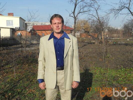 Фото мужчины dfkthf, Шевченкове, Украина, 36
