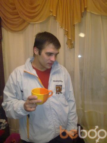 Фото мужчины Пижон4ик, Харьков, Украина, 30
