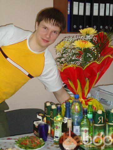 Фото мужчины Spinks, Самара, Россия, 31