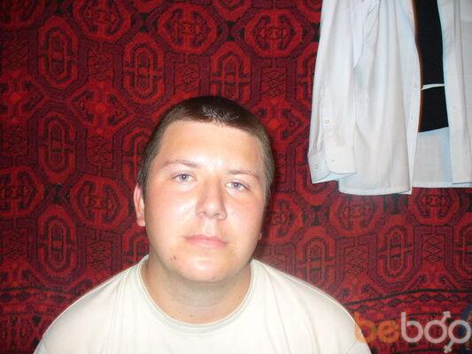 Фото мужчины Максим, Витебск, Беларусь, 29