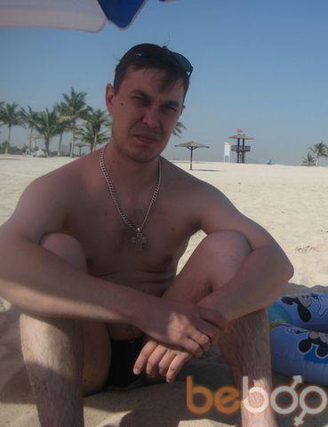 Фото мужчины Василь, Алматы, Казахстан, 38