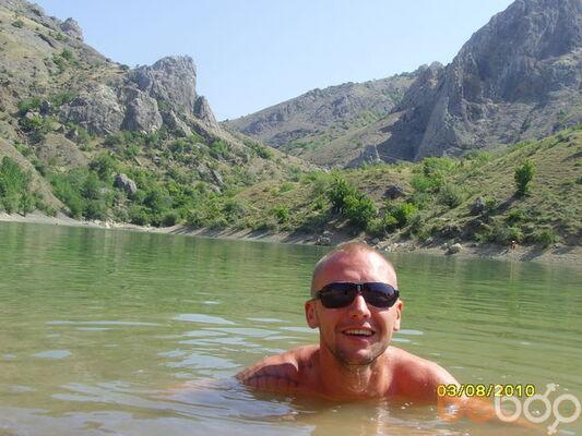 Фото мужчины 13091983, Кишинев, Молдова, 33